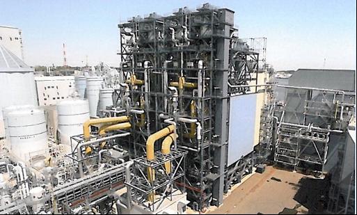 isogo power plant